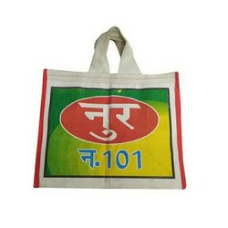 Loop Handle Printed Canvas Bag, Size: 17.5x15x9 Inch