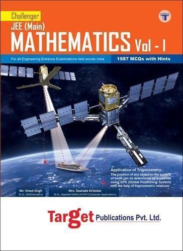 Challenger Jee (main) Mathematics Volume I