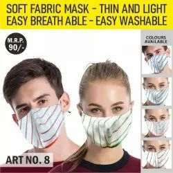 Art No- 8 Soft Fabric Mask