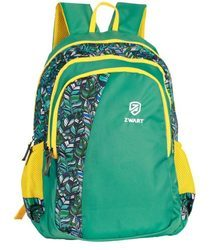 Green Leaf Print Pencil Pouch Backpack