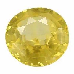 Round - Cut Ceylon Yellow Sapphire