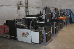 Tissue Paper Manufacturing Machine In Mp