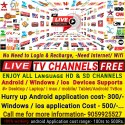 Free TV Channel Application Android