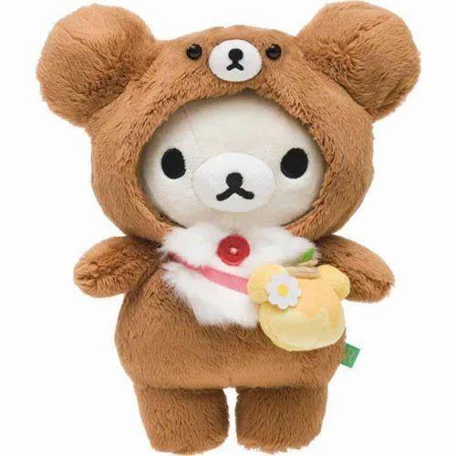6acae44300c NSK Plush Cute Teddy Bear