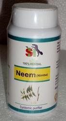 Neem Capsules For Acne, Grade Standard: Medicine Grade, Packaging Type: Plastic Bottle