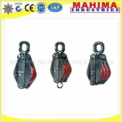 Wire Rope Pulley Block, Capacity: 1 - 50 Ton