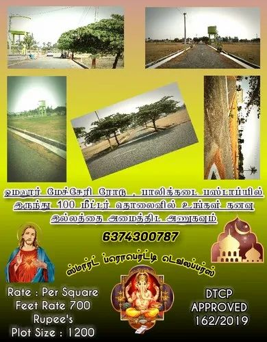 Residential Land For Sale, Real Estate, Salem