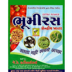 Organic Fertilizer, Usage: Use In Potato, Sugarcane, Cotton Ground Nuts And All Fruit Plants