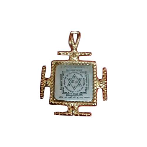 Shri yantra locket at rs 125 piece yantra pendants id 16546597048 shri yantra locket mozeypictures Choice Image