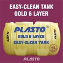 Plasto Plastic Tank, Capacity: 250-500 L