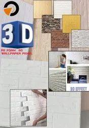 3d Foam Wall Brick