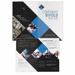 Web & Print Online Brochure Designing Services, 2 Week