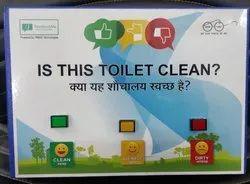 Toilet Feedback System (feedbackme pro)