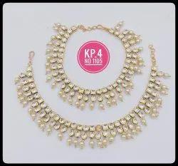 KP4 Kundan Payal