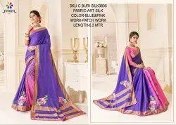 Rachna Art Silk Patch C-Buri Silk Catalog Saree For Women 4