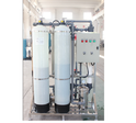 Industrial Water Softening System