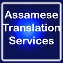 Assamese Language Translation