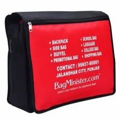 Polyestar Fabric Shoulder Promotional Side Bag, Size: 13x14 inches