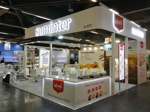 Exhibition Stand Tenders : Exhibition stands for exhibition stall decoration id: 4153424497