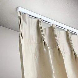 Aluminium Curtain Channel