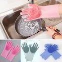 Dishwashing Hand Gloves