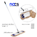 Nacs Blue Dust Mop, Size: 60cm, For Floor Mopping