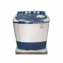 7Kg Semi Automatic LG Washing Machine