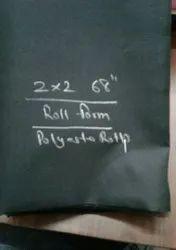 Black Polyester Bag Lining Fabrics