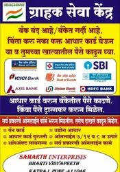 All Online Service All Bank Payment System And Provide Agency