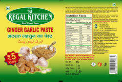 Ginger Garlic Paste Packaging Pouch