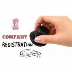 Branch Office Registration Service