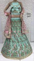 Party Wear Lehenga Choli With Gorgeous Design