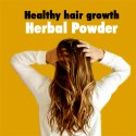 Ayurvedic Shikakai Powder 100gm for Healthy & Shiny Hair