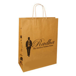Brown Paper Bag With Twisted Paper Handle