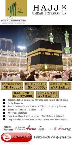 Hajj & Umrah Tours in Selaiyur, Chennai | ID: 15658401212