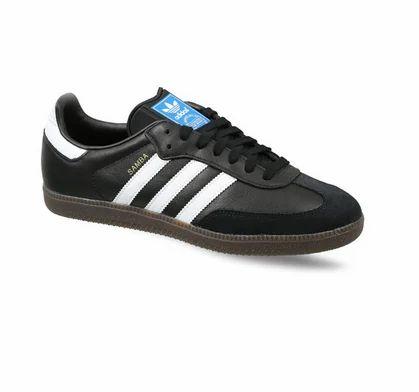 funkyindians.se : Adidas Originals Skor Nya Format