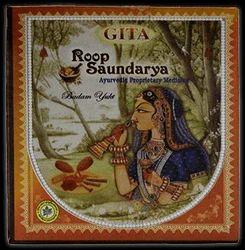 Gita Press Gorakhpur & Gita Bhawan Ayurved Sansthan Gita Roop Saundarya 100 Grams, Pack Size: 100 Grams
