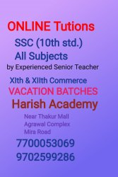 9am To 9pm 10 12th Commerce Tuition Service, Mumbai