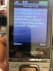 Mobile Phones in Mathura, मोबाइल फोन, मथुरा