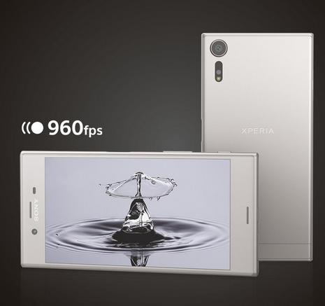 release date: 17102 a0b73 SONY Xperia R1 Plus Smartphone - View Specifications & Details of ...