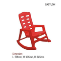 National - Babylon Rocking Chair