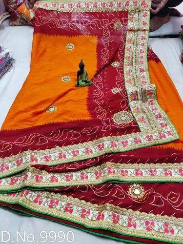 7d69865a9 Silk Chunri Pila Marwadi Saree