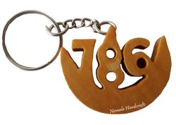 Wooden 786 Key Chain Wooden Key Ring