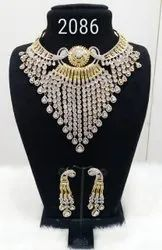 Nigerian Necklace Combo Set