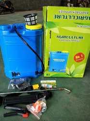 Battery Operated Pesticide Plastic Sprayer