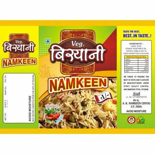 SMALL PACK NAMKEEN - Nimbu Bhujiya Manufacturer from Hathras