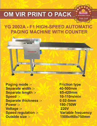 YG-2002A-F1 High-Speed Automatic Paging Machine With Counter