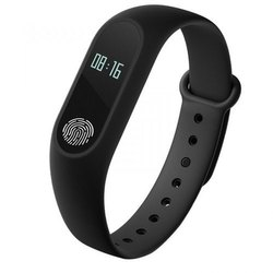 Rectangular Digital Band Smart Watches, for Daily