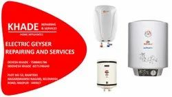 Professional Service Electrical Geyser Repairing And Services, Nagpur