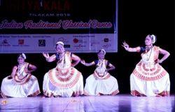 Kuchipudi Dance Classes